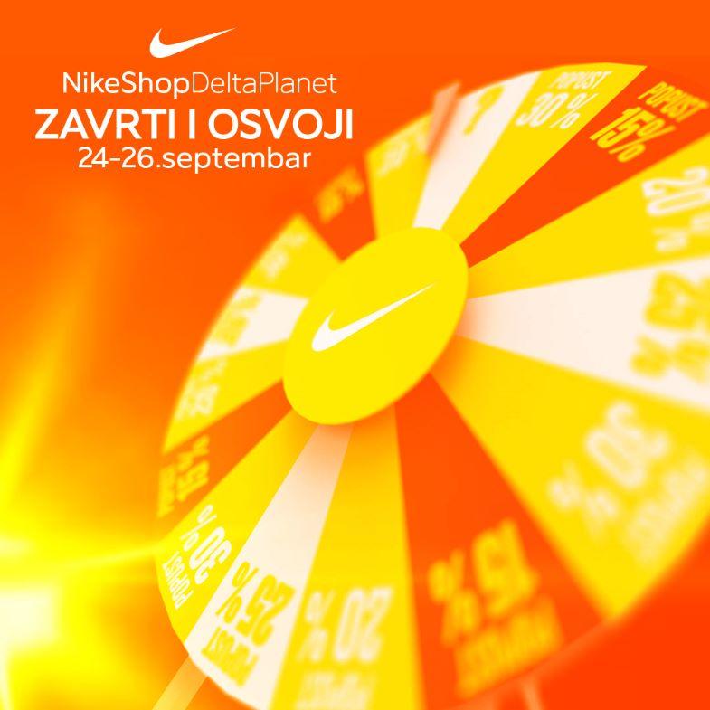 Nike, nike shop, Zavrti i osvoji