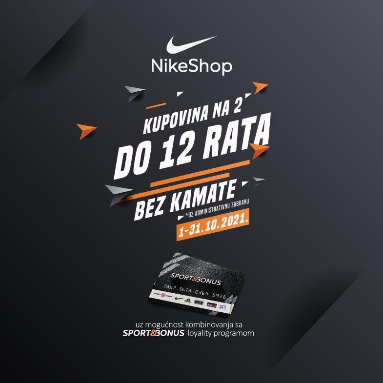Nike, Nike shop, akcija, kupovina na rate, najk